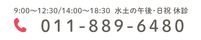 011-889-6480